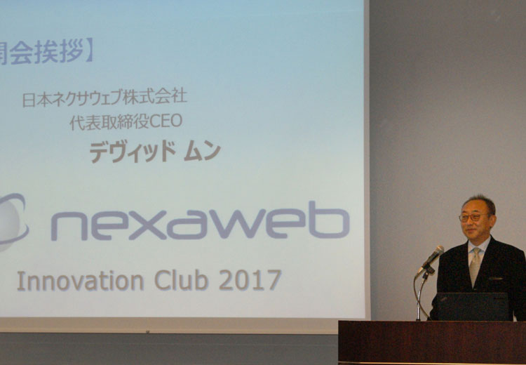 【Nexaweb Innovation Club 2017】開催レポート!